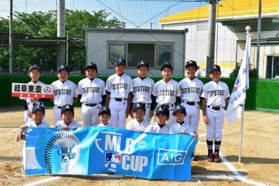 マイナー:MLBカップ2018  東海連盟(マイナー決勝大会)