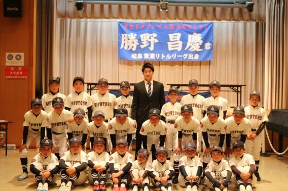 勝野昌慶選手中日ドラゴンズ入団祝賀会・卒団式・納会